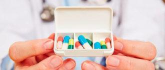 Особенности применения лекарственных средств при увеличенной печени