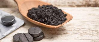 Активированный уголь – эффективное средство для очищения печени