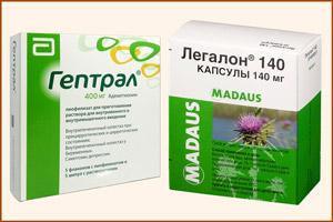 Препараты Легалон и Гептрал