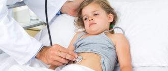Лечение и профилактика амебного абсцесса печени