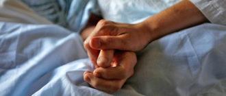 Смерть от рака печени