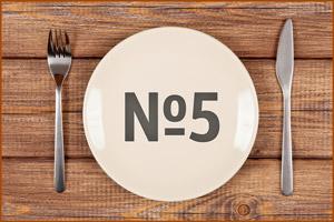 Питание по диетическому столу № 5