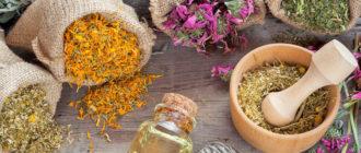 Проверенные рецепты народной медицины при лечении рака печени
