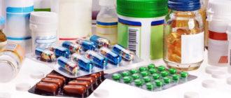 Эффективные лекарства от описторхоза