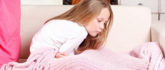 Как выявлять и лечить описторхоз у детей
