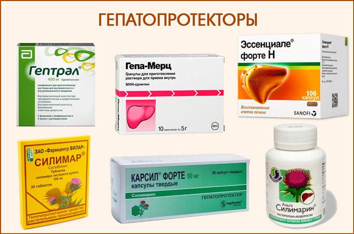 Препараты, восстанавливающие печень