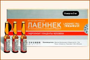 Препарат Лаеннек