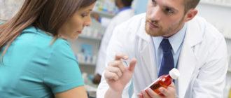 Список эффективных препаратов для печени