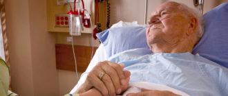 Лечение рака печени 4 степени