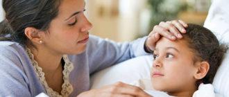 Особенности лечения рака у детей