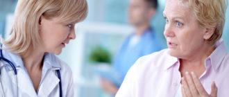 Сходства и отличие цирроза печени от рака