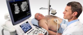 Ультразвуковое обследование при циррозе печени