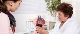Лечение декомпенсированного цирроза печени