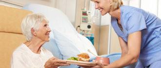 Особенности диеты при гепатите В