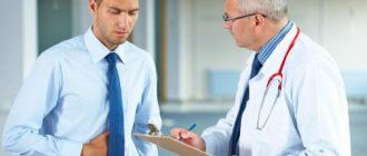Методы лечения и профилактики фиброза печени 2 степени
