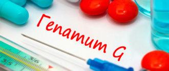 Гепатит G: симптомы, признаки, лечение