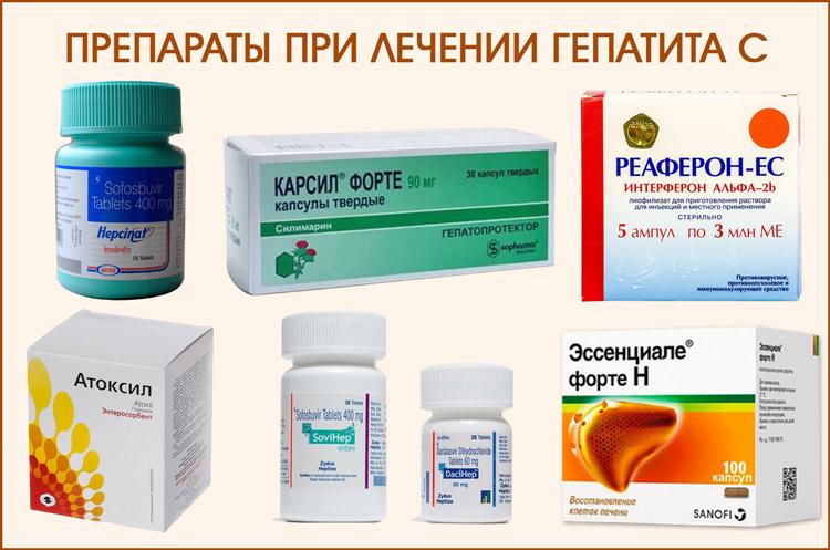 Препараты для лечения гепатита С у детей