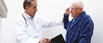 Правила оформление инвалидности при циррозе печени