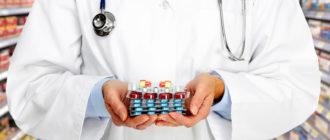 Эффективные лекарственные средства для лечения цирроза