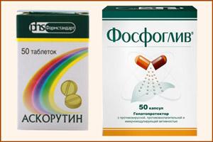 Лекарства при лечении гепатита