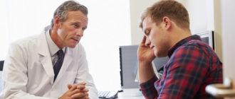 Симптомы и лечение начальных стадий цирроза печени