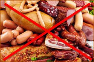 Что же требует исключить из меню диета при ожирении печени?