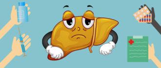 Препараты для лечения жирового гепатоза печени
