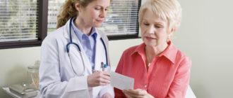 Условия получения инвалидности при гепатите С