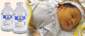 Использование глюкозы при желтухе у новорожденных