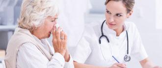 Опасность хронического гепатита С