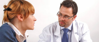 Какой врач лечит гепатит С
