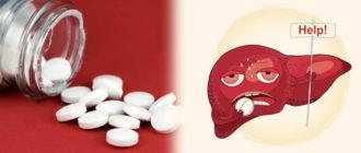 Эффективные препараты для лечения гепатита В
