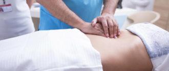 Выявление и лечение парентеральных гепатитов