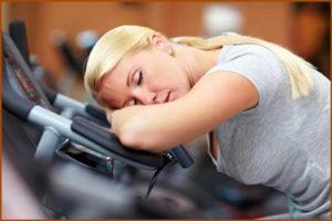Постоянная усталость и сонливость: причины