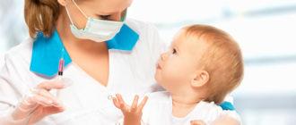 Вакцинация от гепатитов А и В
