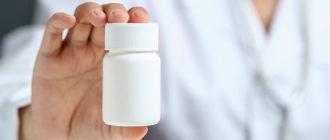 Эффективные таблетки от гепатита
