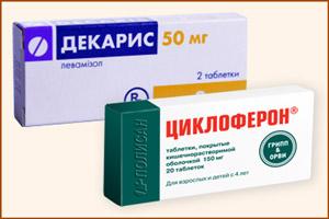 Иммунномоделирующие препараты