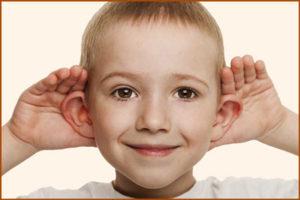 Желтушка у детей: ухудшение слуха или зрения