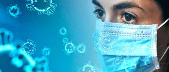 Опасен ли коронавирус при гепатите А, В, С